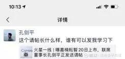 嘉楠耘智已完成预路演,预计将于11月20日登陆纳斯达克
