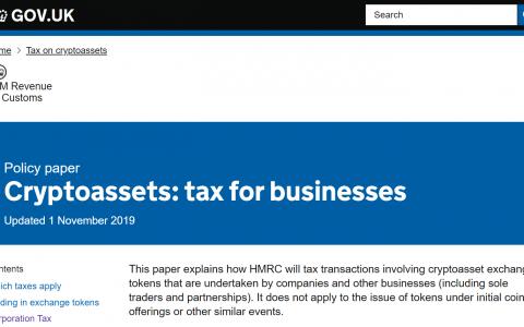 """英国税务署更新""""加密资产税收指南"""":比特币不是货币,亦非证券"""