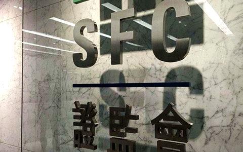香港證監會發布數字資產交易平台監管指引意味着什麼?(附全文)
