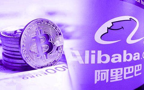 比特币奖励平台Lolli驳斥了阿里巴巴否认与其建立合作关系的说法