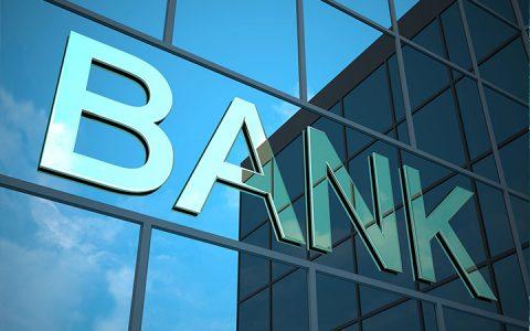 加拿皇家银行:近期没有推出数字货币交易所的计划