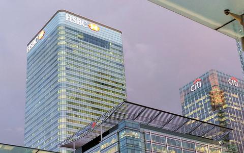 汇丰银行计划将200亿美元资产转移至区块链托管平台