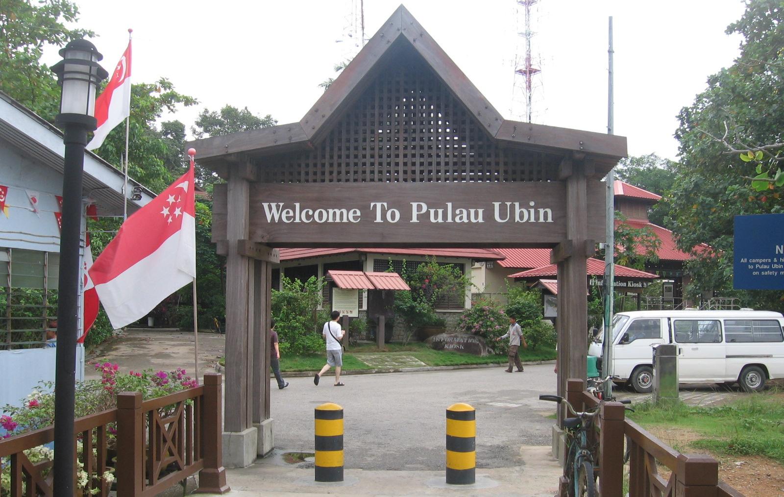一文读懂新加坡央行数字货币项目 Project Ubin