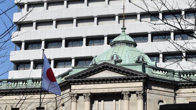 日本央行行长表示,正在研究数字货币