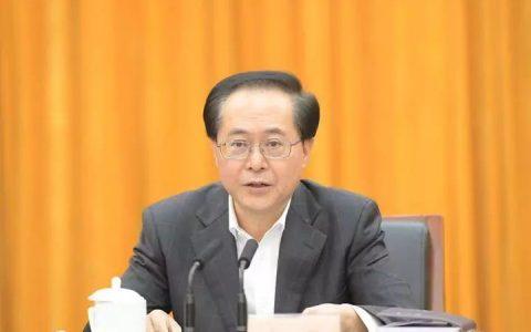 浙江省委书记:努力争当区块链发展的排头兵