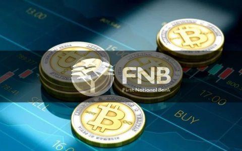 南非将关闭加密货币交易所的银行帐户