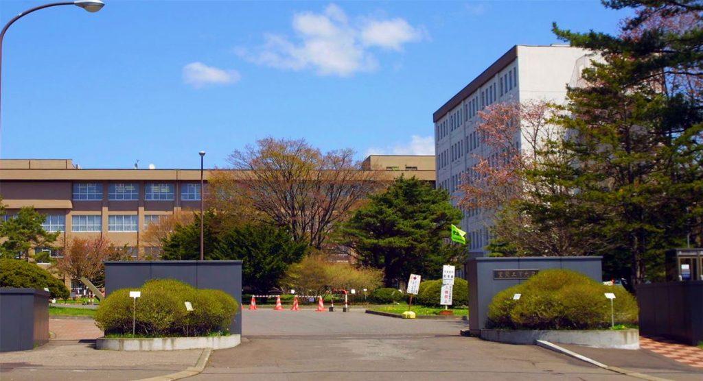 日本大学将使用区块链来验证学术记录