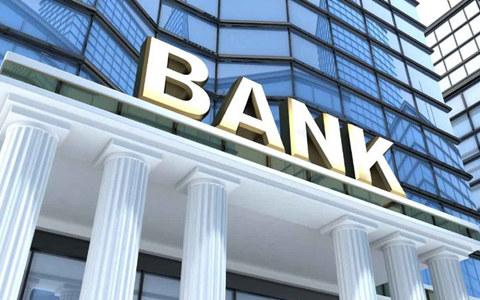 """商业银行如何探路""""区块链+"""""""
