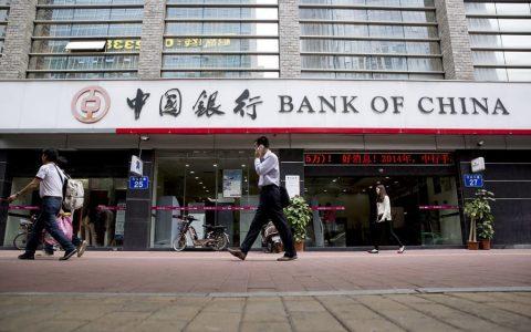 中国银行首用「区块链债券发行系统」发放小微企业贷款