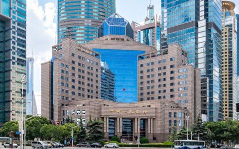 央行法定数字货币试点项目有望在深圳、苏州等地落地