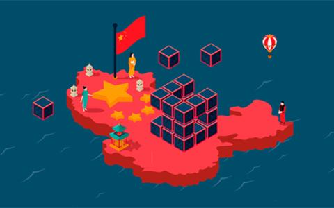 《2019中国区块链产业发展报告》:全方位梳理产学研发展现状及趋势