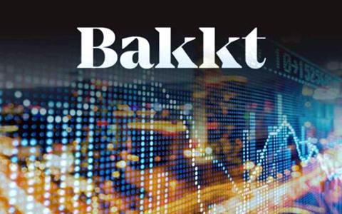 一扫实物交割期货首秀阴霾,Bakkt现金交割比特币合约火热开场