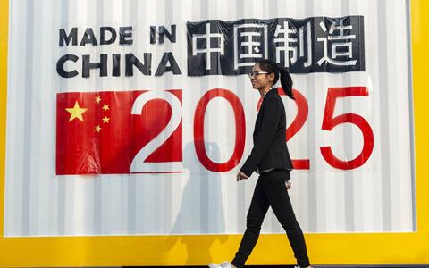 起底国产联盟链,这是区块链助力中国制造的最好时代