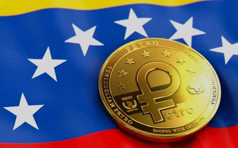 委内瑞拉将于本周开始空投石油币,每人可得30美元