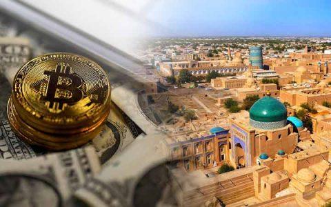 乌兹别克斯坦禁止公民购买加密货币