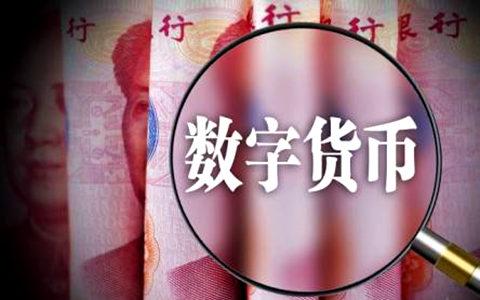 观点 | 数字货币开启全球金融新赛道
