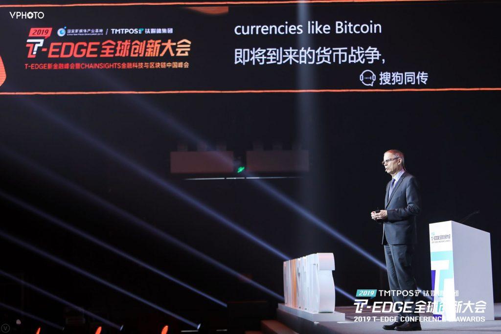 诺奖得主Jean Tirole:我们正面临货币战争 | 2019 CHAINSIGHTS