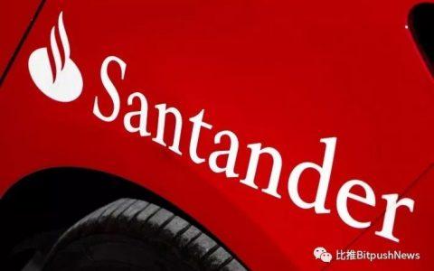 桑坦德银行成功赎回通过以太坊发行的2000万美元债券