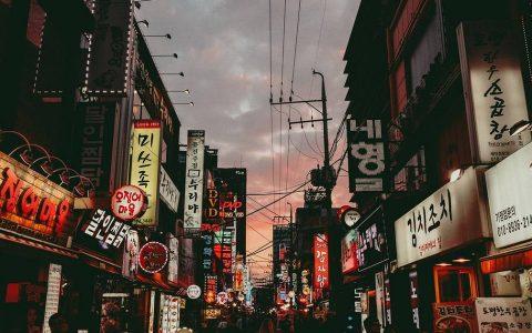 韩国:预计2020年开始对加密货币交易征税