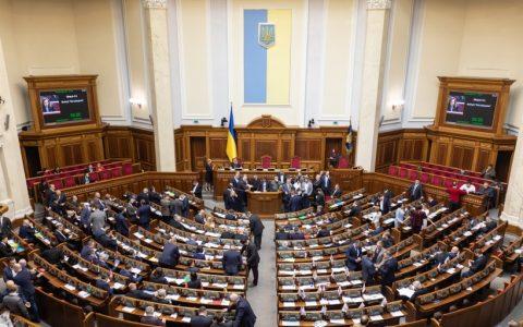"""乌克兰新法律认定""""虚拟资产""""可用于支付"""