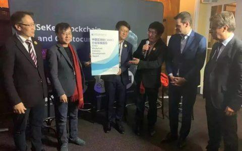 达沃斯新闻 | 十年历程,中国区块链行业人物贡献奖重磅揭晓