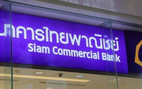 泰国银行推出即时跨境支付的应用程序