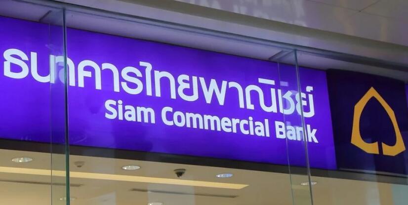 泰国银行推出即时跨境支付的区块链应用程序