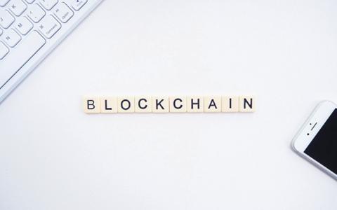 2020年,区块链如何影响新兴市场经济体?