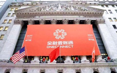 """""""区块链第一股""""金融壹账通突遭大跌超20%"""