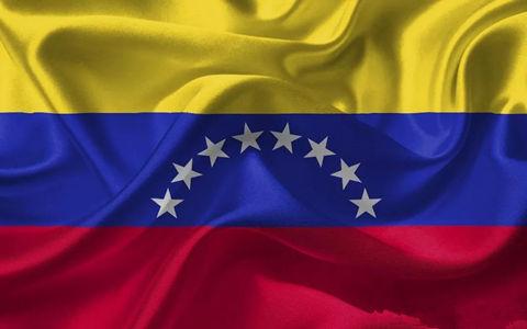委内瑞拉总统马杜罗在国情咨文中称要重振Petro Coin