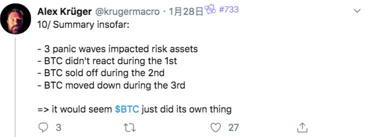 Twitter精选|BCH12.5%矿工税受阻,Roger Ver旗下Bitcoin.com撤回支持