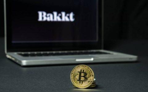 Bakkt的消费者应用于今年推出,将更像PayPal