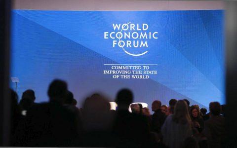 權衡利弊和風險,世界經濟論壇創建CBDC政策制定者工具包