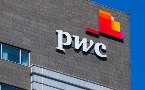 普华永道瑞士总部收购区块链安全公司