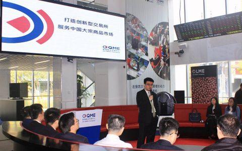 董峰:区块链仓单有望成为中国未来二十年产业互联网的开端