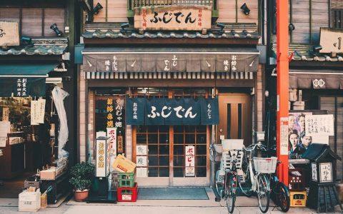 日本数字货币可能在2月交出答卷,中国和Libra或是主要驱动力