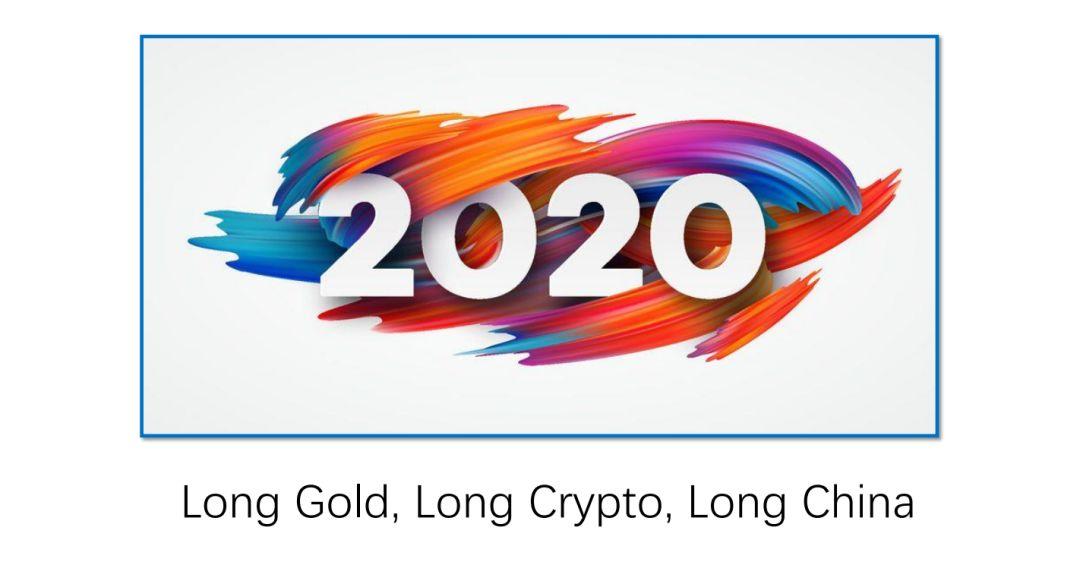 观点 | 2020年Defi最值得关注,比特币价格或能触达2万美金