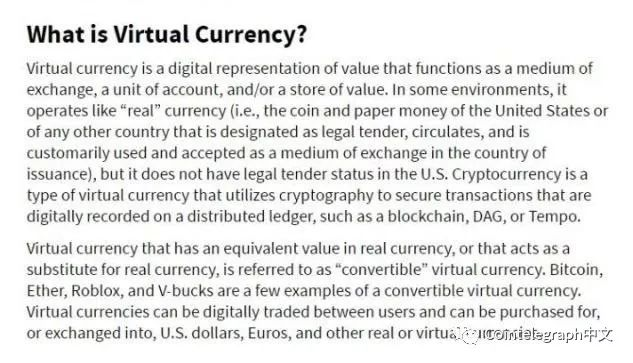 评论:美国国税局根本不认为比特币是虚拟货币