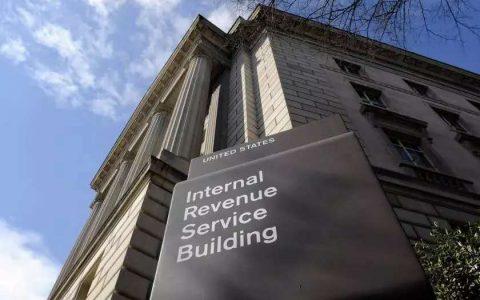 美国国税局拟加强加密货币领域的税务监管
