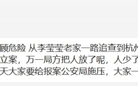 FCoin最新进展:张健公布钱包地址,维权者与张健家人对峙,杭州警方不予立案