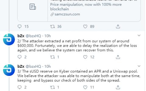 一周内Defi协议bZx遭受两次攻击,凸显行业隐忧