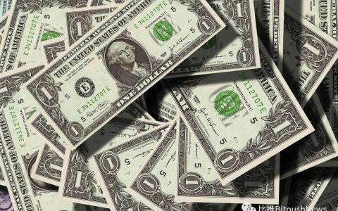 摩根大通报告:2019年是数字货币崛起重要一年,应谨慎投资加密货币