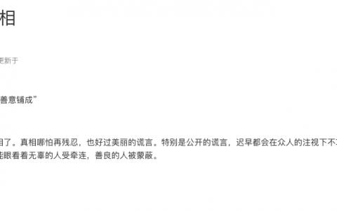 律师点评 | FCoin暴雷:用户维权困难,选择交易所需谨慎
