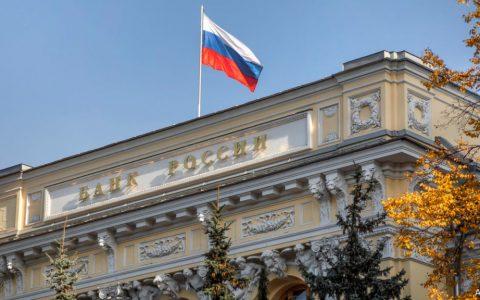 俄罗斯央行推动新的加密货币规则,发现可疑资金