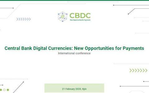 央行数字货币(CBDC)国际活动暖场,乌克兰央行打头阵