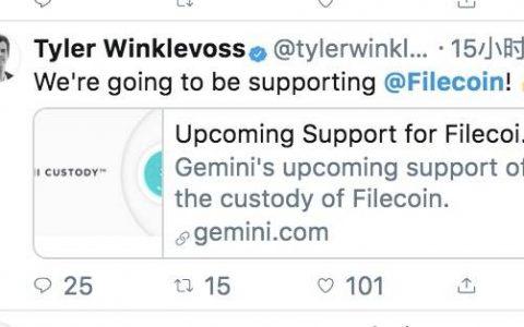 Winklevoss兄弟力挺Filecoin,融資2.57億美元的它還要我們等多久?