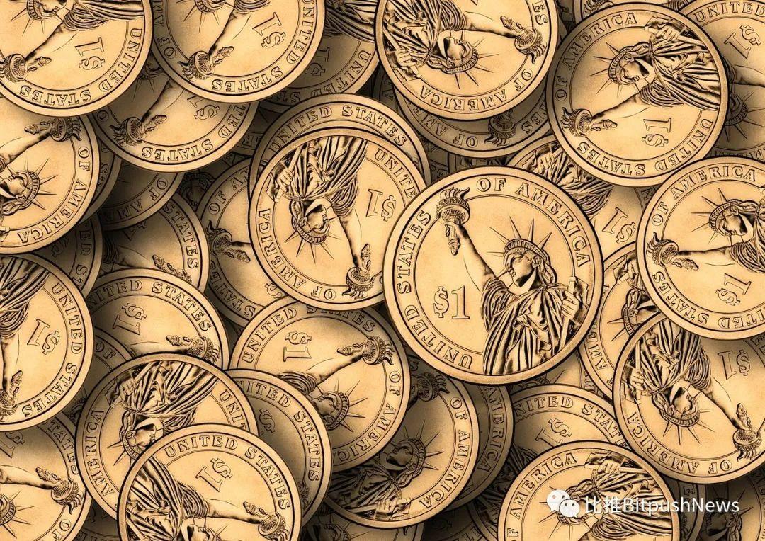国际货币基金组织副总裁:央行数字货币在发展中国家潜力巨大