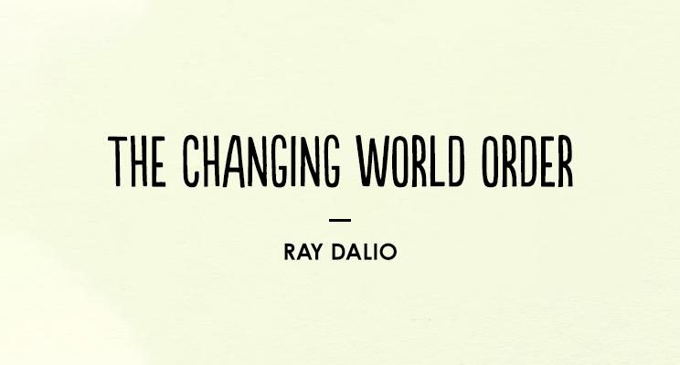 Ray Dalio 最新万字长文:悄悄变化的世界格局与宏观周期