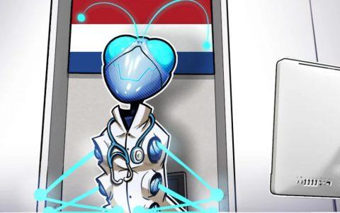 荷兰政府将拥抱区块链以对抗病毒大流行