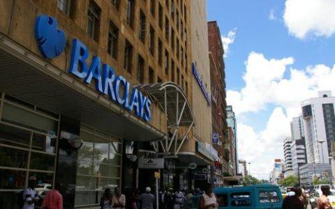 津巴布韦中央银行希望监管加密货币